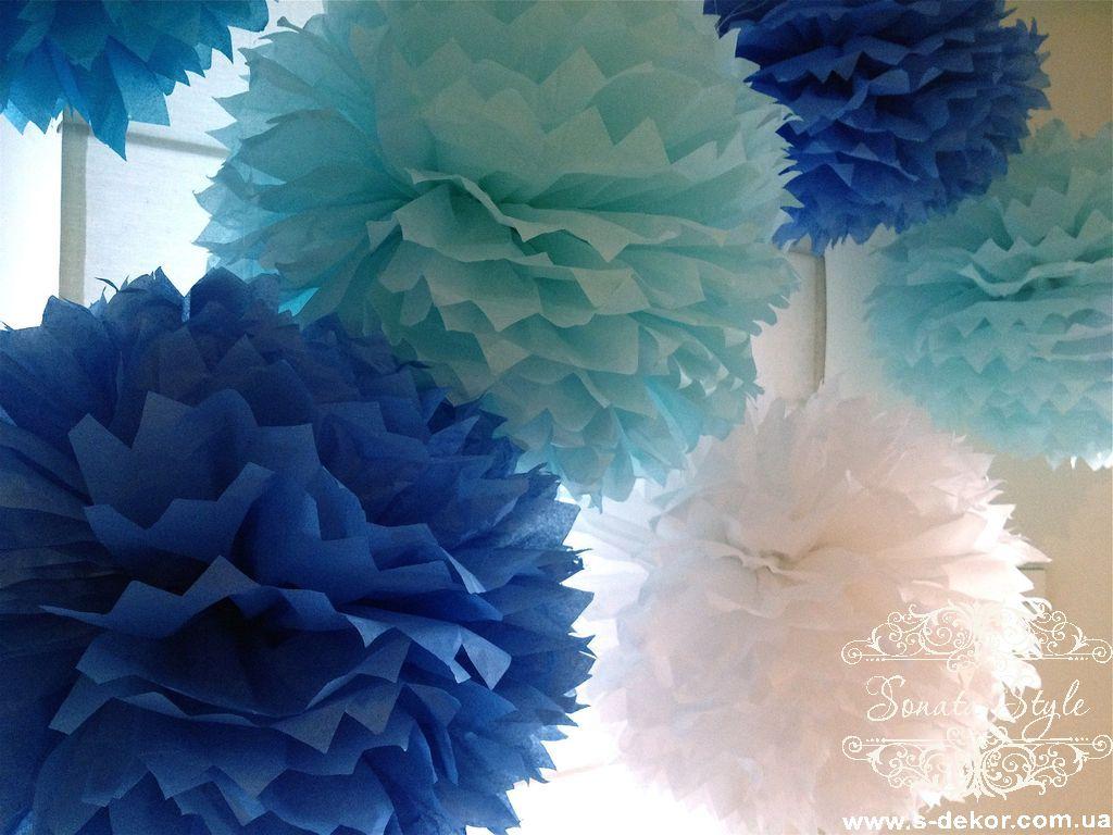 Помпоны шары из бумаги
